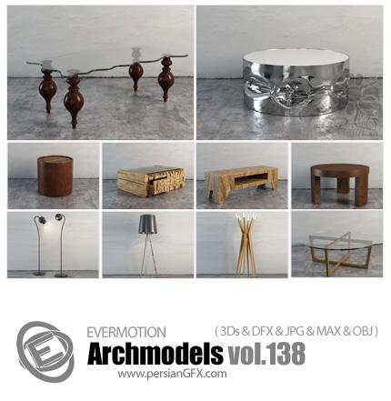 دانلود مدل های آماده سه بعدی آرچ مدل - آبجکت آماده از مدل های مختلف میز و چراغ خواب ... - شماره 138 - Archmodels 138