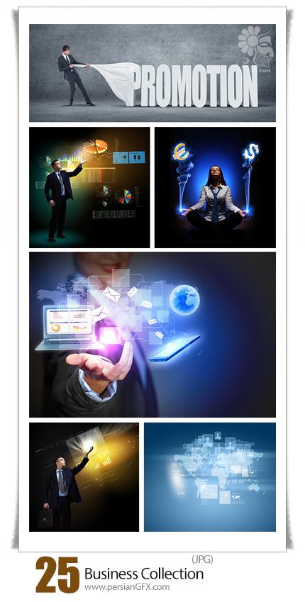 دانلود مجموعه تصاویر با کیفیت تجاری - Business Collection