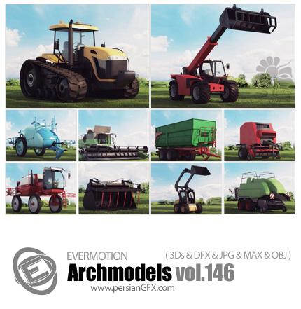 دانلود مدل های آماده سه بعدی آرچ مدل - آبجکت آماده از انواع وسایل، تجهیزات و ماشین آلات کشاورزی ... - شماره 146 - Archmodels 146