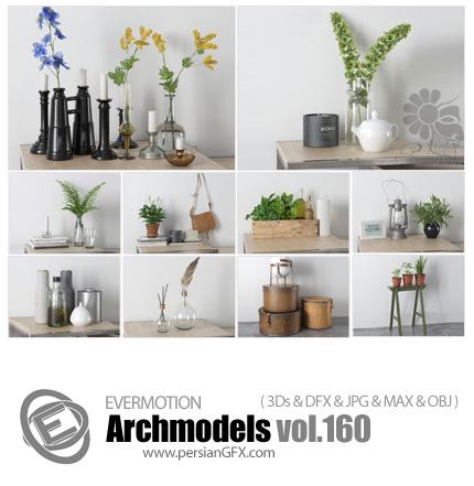 دانلود مدل های آماده سه بعدی آرچ مدل - آبجکت آماده از مدل های متنوع وسایل خانه ... - شماره 160 - Archmodels 160