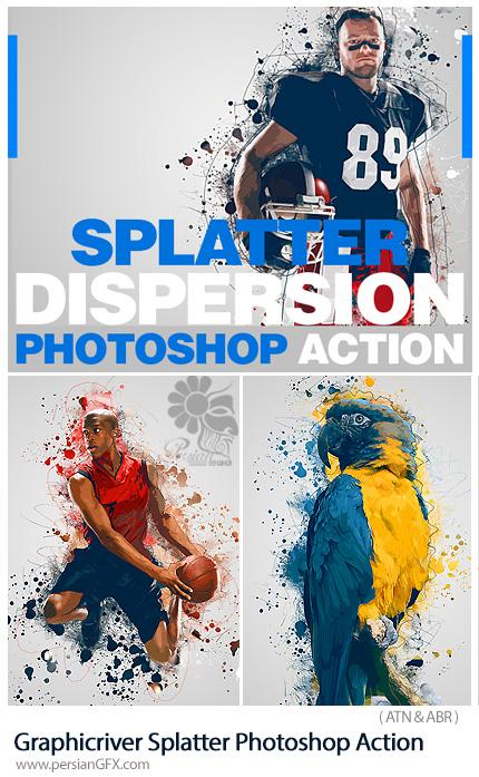 دانلود اکشن فتوشاپ ایجاد افکت ذرات پخش شده قطرات رنگ و خط خطی بر روی تصاویر از گرافیک ریور - Graphicriver Splatter Photoshop Action