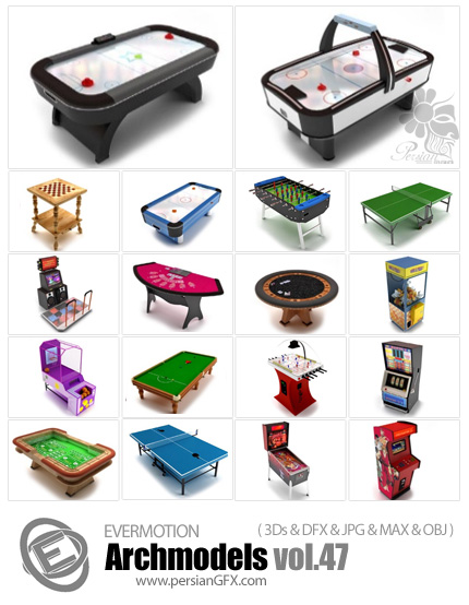 دانلود مدل های آماده سه بعدی آرچ مدل - آبجکت آماده از انواع وسایل و میز های بازی همچون ماشین و کیوسک بازی رایانه ای ... - شماره 47 - Archmodels 47
