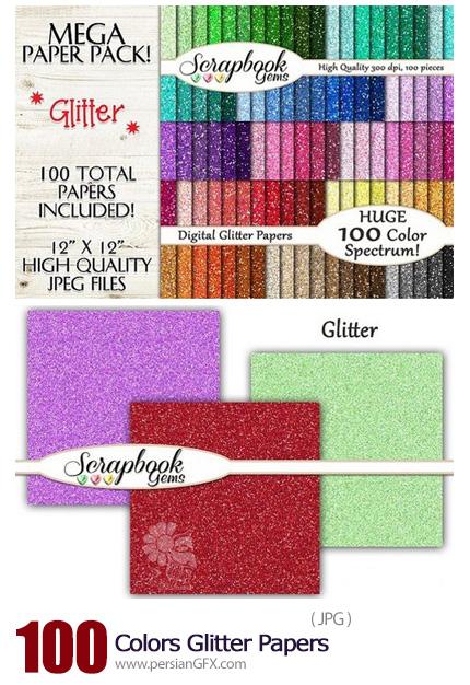 دانلود 100 تکسچر با کیفیت کاغذهای رنگی درخشان - CM 100 Colors Glitter Papers