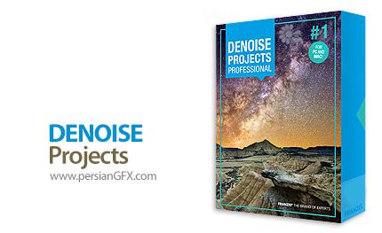 دانلود نرم افزار حذف نویز و افزایش شفافیت تصاویر - Franzis DENOISE Projects Professional v2.27.02713 + Plug-ins x86/x64
