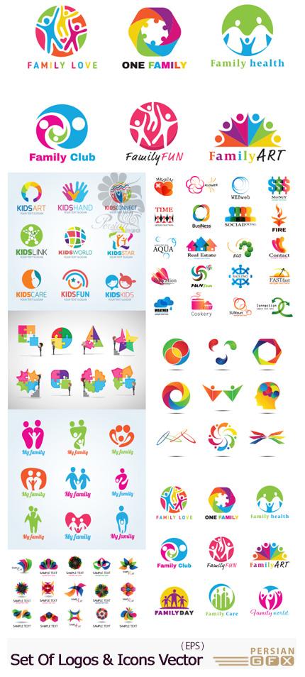 دانلود تصاویر وکتور آرم و لوگو و آیکون های انتزاعی متنوع - Set Of Logos And Icons Vector