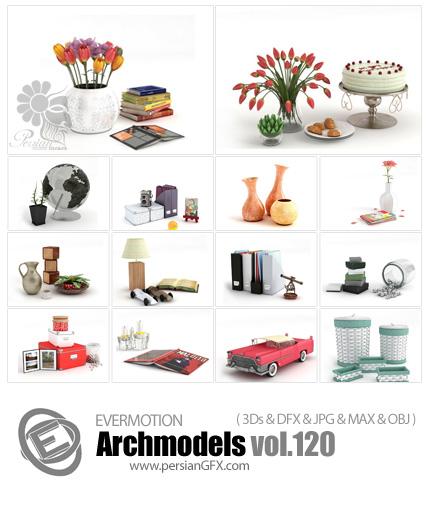 دانلود مدل های آماده سه بعدی آرچ مدل - آبجکت آماده از انواع لوازم خانگی و دکوری به همراه تکسچر ... - شماره 120 - Archmodels 120