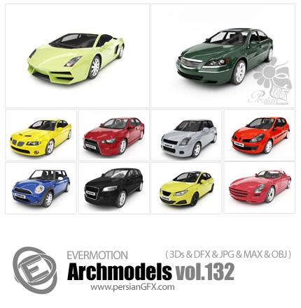 دانلود مدل های آماده سه بعدی آرچ مدل - آبجکت آماده از مدل بسیار با کیفیت اتومبیل همراه با تکسچر و متریال کامل ... - شماره 132 - Archmodels 132