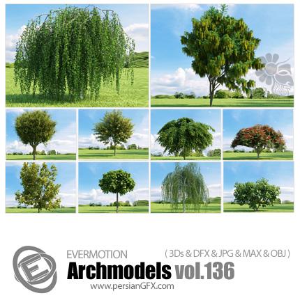 دانلود مدل های آماده سه بعدی آرچ مدل - آبجکت آماده از انواع درخت و درختچه های باکیفیت ... - شماره 136 - Archmodels 136