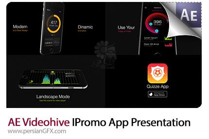 دانلود تیزر آماده پرزنتیشن اپلیکیشن موبایل در افترافکت از ویدئوهایو - Videohive iPromo App Presentation After Effects Templates
