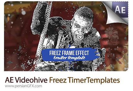 دانلود پروژه آماده افترافکت فریز یا متوقف کردن زمان در نمایش تیزر به همراه آموزش ویدئویی از ویدئوهایو - Videohive Freez Timer After Effects Templates