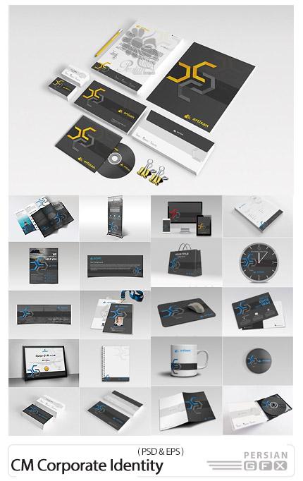 دانلود مجموعه تصاویر لایه باز و وکتور ست اداری، کارت ویزیت، سربرگ، بروشور و ... - CM Corporate Identity