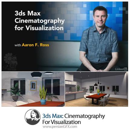 دانلود آموزش تری دی اس مکس: فیلمبرداری برای شبیه سازی از لیندا - Lynda 3ds Max: Cinematography For Visualization