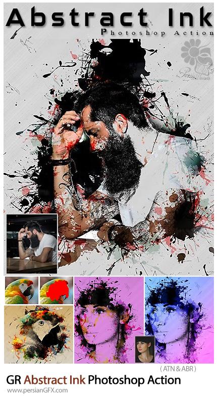 دانلود اکشن فتوشاپ ایجاد افکت جوهری انتزاعی بر روی تصاویر از گرافیک ریور - GraphicRiver Abstract Ink Photoshop Action