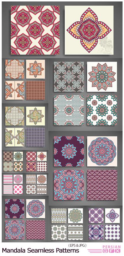 دانلود تصاویر وکتور پترن با طرح های تزئینی ماندالا - Mandala Seamless Patterns