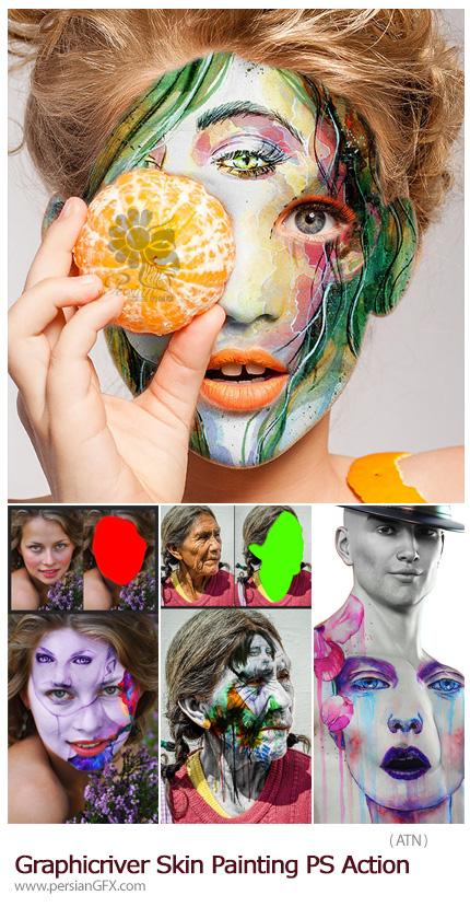 دانلود اکشن فتوشاپ ایجاد افکت نقاشی بر روی پوست از گرافیک ریور - Graphicriver Skin Painting Photoshop Action