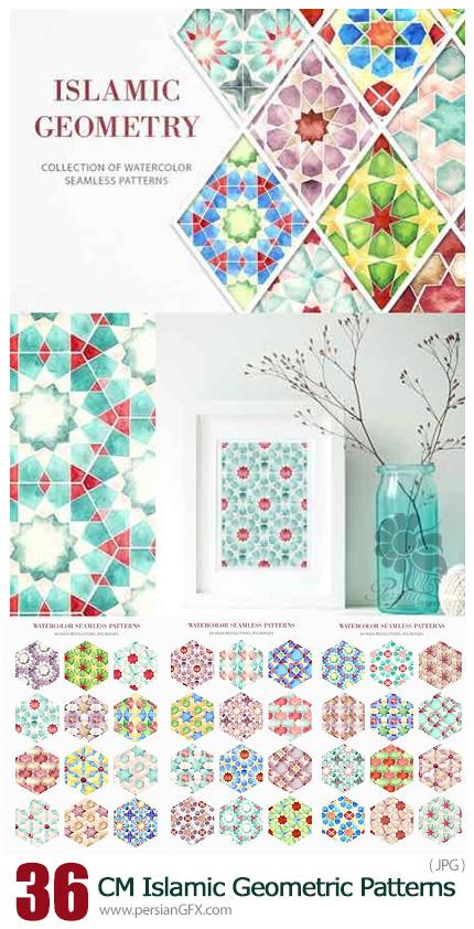 دانلود مجموعه تصاویر کلیپ آرت پترن با طرح های هندسی اسلامی - CM Islamic Geometric Seamless Patterns