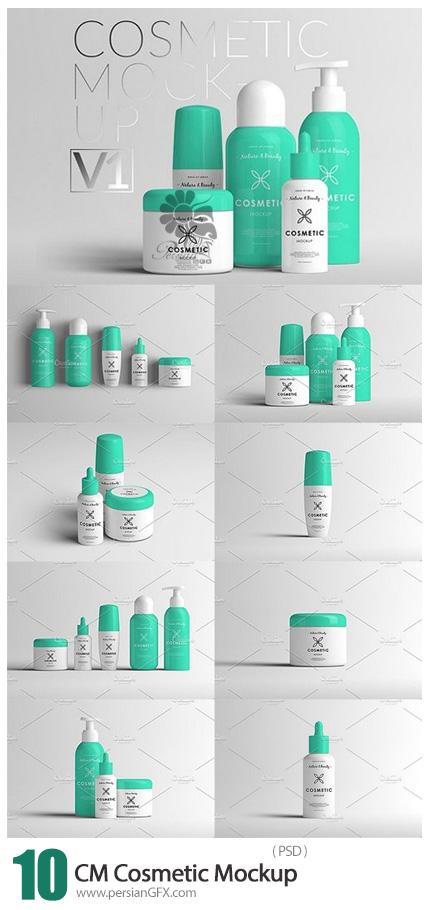 دانلود موکاپ لایه باز بسته بندی لوازم آرایشی و بهداشتی - CM Cosmetic Mockup