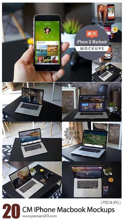 دانلود 20 موکاپ لایه باز لپ تاپ و آیفون 6 - CM 20 IPhone Macbook Mockups