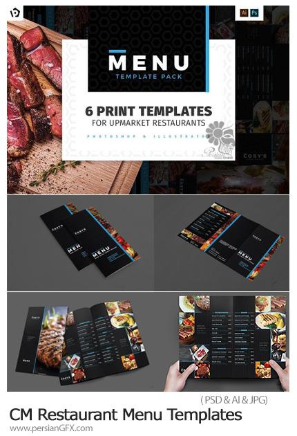 دانلود مجموعه تصاویر لایه باز منوی رستوران دولت و سه لت - Creative Market Restaurant Menu Templates Pack