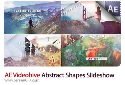 دانلود پروژه آماده افترافکت اسلایدشو تصاویر با افکت اشکال انتزاعی از ویدئوهایو - Videohive Abstract Shapes Simple Slideshow After Effects Templates