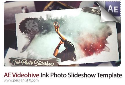 دانلود پروژه آماده افترافکت اسلاید شو تصاویر با افکت آبرنگی و پاشیدن جوهر به همراه آموزش ویدئویی از ویدئوهایو - Videohive Ink Photo Slideshow AE Templates