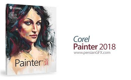 دانلود نرم افزار خلق نقاشی های طبیعی و تصاویر گرافیکی - Corel Painter 2018 v18.1.0.621 x64