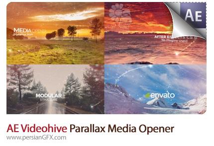 دانلود پروژه آماده افترافکت اسلایدشو تصاویر با افکت پارالاکس از ویدئوهایو - Videohive Parallax Media Opener After Effects Templates