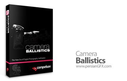 دانلود نرم افزار شناسایی و کشف مشخصات دوربین از طریق عکس - Camera Ballistics v2.0.0.9325 x64