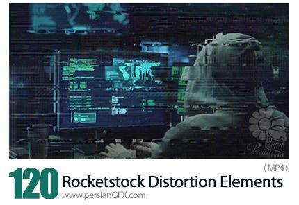 دانلود 120 فوتیج آماده ایجاد افکت نویز یا دیستورشن بر روی ویدئو از Rocketstock - Rocketstock 120 Distortion Elements 4k/20 SFX