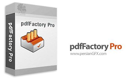 دانلود نرم افزار تبدیل هر نوع سند یا تصویری به فایل پی دی اف - PdfFactory Pro v6.17
