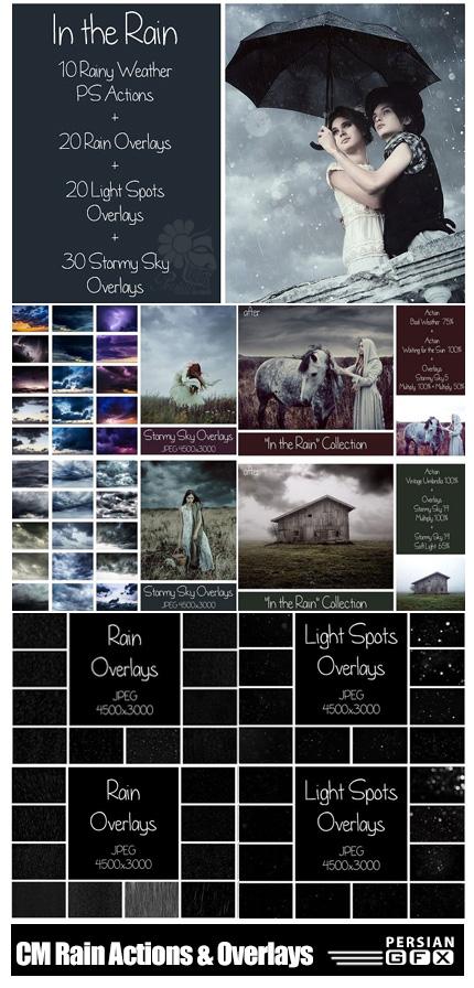 دانلود تصاویر کلیپ آرت و اکشن فتوشاپ افکت باران، آسمان ابری، بوکه و ذرات درخشان برای تصاویر - CM Rain Actions And Overlays Bundle