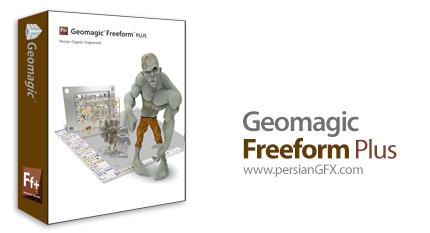 دانلود نرم افزار طراحی و مدل سازی سه بعدی انواع محصولات و اجسام - Geomagic Freeform + Plus v2017.0.84 x64