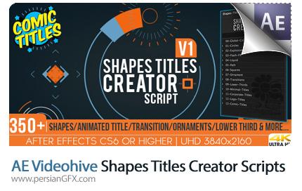 دانلود اسکریپت ساخت ترانزیشن، اشکال و عناوین متحرک در افترافکت به همراه آموزش ویدئویی از ویدئوهایو - Videohive Shapes Titles Creator AE Scripts