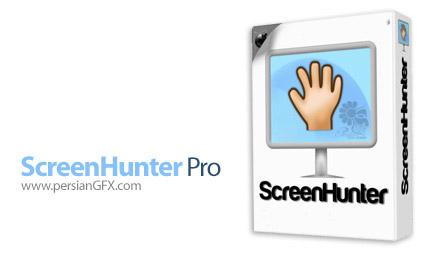 دانلود نرم افزارعکسبرداری و فیلم برداری از صفحه نمایش - ScreenHunter Pro v7.0.949