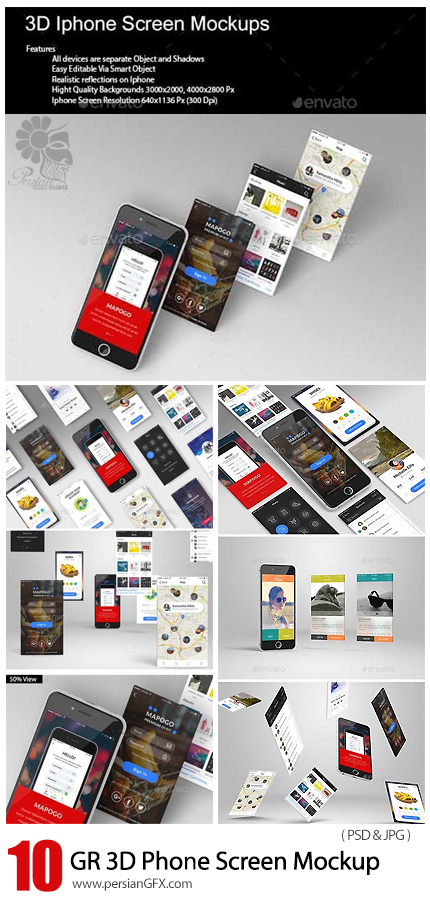 دانلود 10 موکاپ لایه باز صفحه نمایش سه بعدی موبایل از گرافیک ریور - Graphicriver 3D Phone Screen Mockup