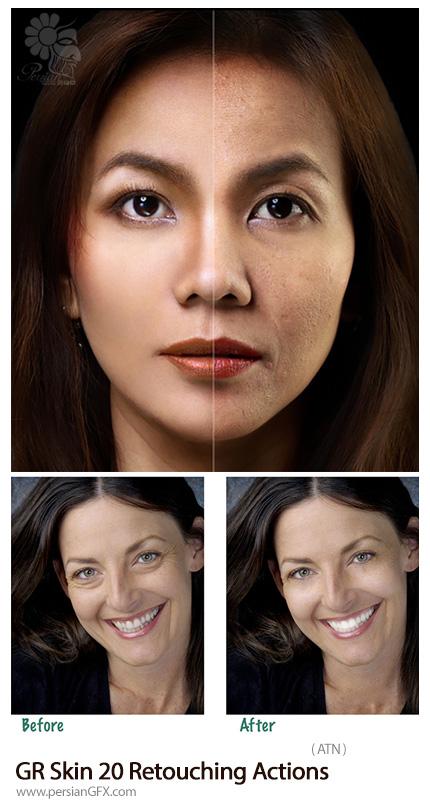 دانلود 20 اکشن فتوشاپ رتوش حرفه ای پوست از گرافیک ریور - Graphicriver Skin 20 Retouching Actions