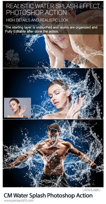 دانلود اکشن فتوشاپ ایجاد افکت پاشیدن آب بر روی تصاویر - CM Water Splash Photoshop Action