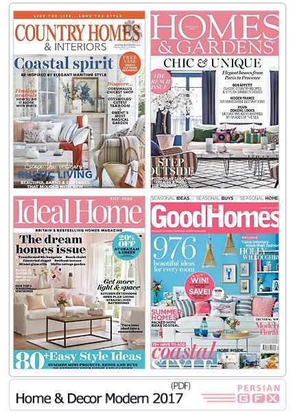 دانلود مجله دکوراسیون داخلی خانه، اتاق خواب، پذیرایی مدرن - Home And Decor Modern 2017