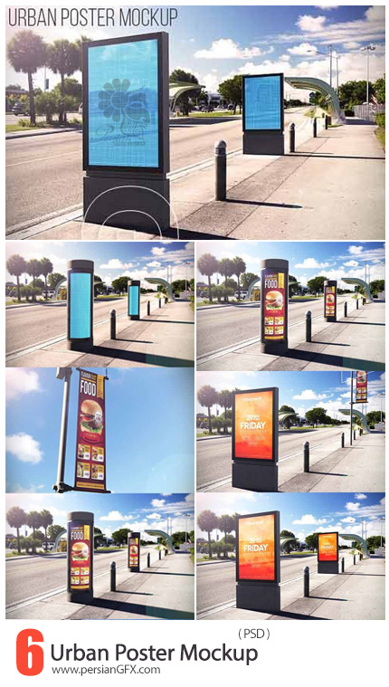 دانلود 6 موکاپ لایه باز پوسترهای تبلیغاتی شهری - Urban Poster Mockup
