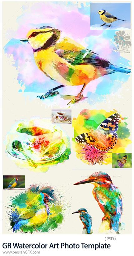 دانلود قالب لایه باز تبدیل تصاویر به نقاشی آبرنگی هنری از گرافیک ریور - Graphicriver Watercolor Art Photo Template
