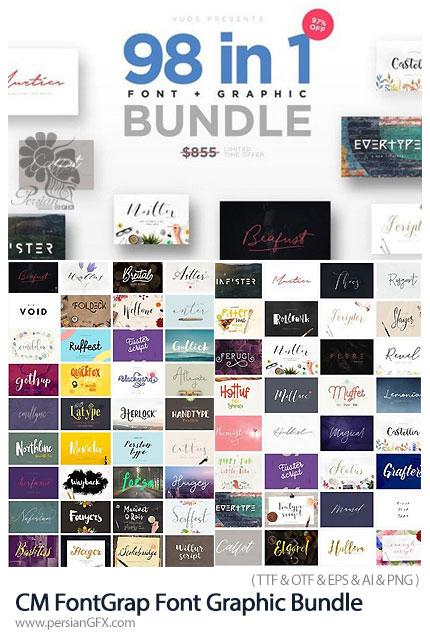 دانلود 98 فونت انگلیسی متنوع به همراه تصاویر وکتور عناصر تزئینی - CM FontGrap Font Graphic Bundle