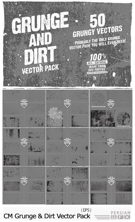 دانلود 50 تصویر وکتور عناصر طراحی گرانج و کثیف - CM Grunge And Dirt Vector Pack