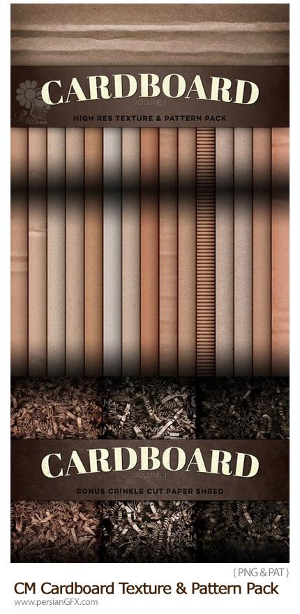 دانلود مجموعه تصاویر تکسچر و پترن کاغذ و مقوا - CM Cardboard Texture And Pattern Pack
