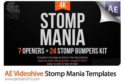 دانلود پروژه آماده افترافکت نمایش متن بر روی عکس و ویدئو با افکت های متنوع به همراه آموزش ویدئویی از ویدئوهایو - Videohive Stomp Mania After Effects Templates