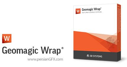 دانلود نرم افزار تبدیل دادههای اسکن سه بعدی به مدلهای سه بعدی - Geomagic Wrap 2017 x64