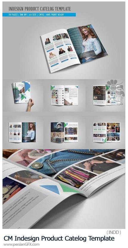 دانلود مجموعه قالب آماده کاتالوگ تبلیغاتی محصولات با فرمت ایندیزاین - CM Indesign Product Catelog Template