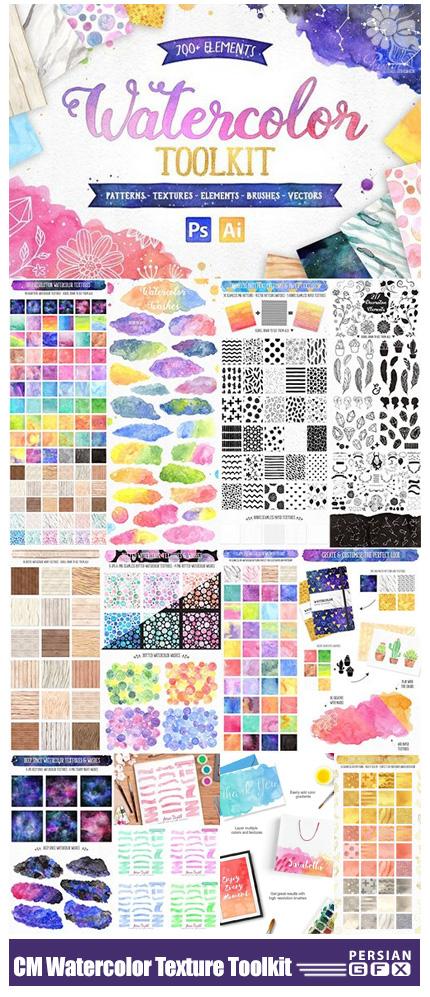 دانلود 700 تصویر کلیپ آرت عناصر طراحی آبرنگی متنوع تکسچر، براش و وکتور - CM New Watercolor Texture Toolkit