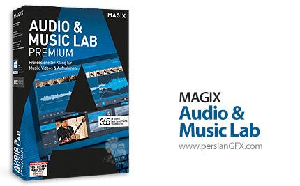 دانلود نرم افزار بهینه سازی صدا - MAGIX Audio & Music Lab 2017 Premium v22.2.0.53