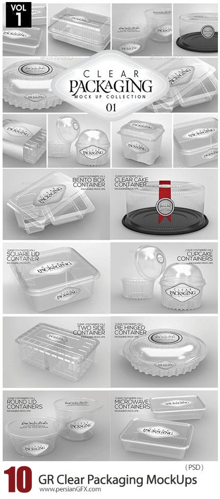 دانلود مجموعه موکاپ لایه باز ظروف یکبار مصرف شفاف از گرافیک ریور - Graphicriver Clear Packaging MockUps