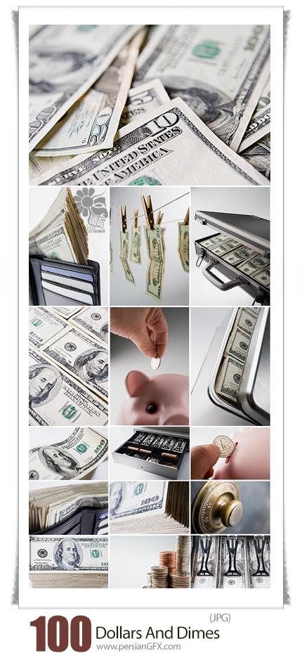 دانلود مجموعه تصاویر با کیفیت دلار، پول، اسکناس و سکه - Image Source Dollars And Dimes